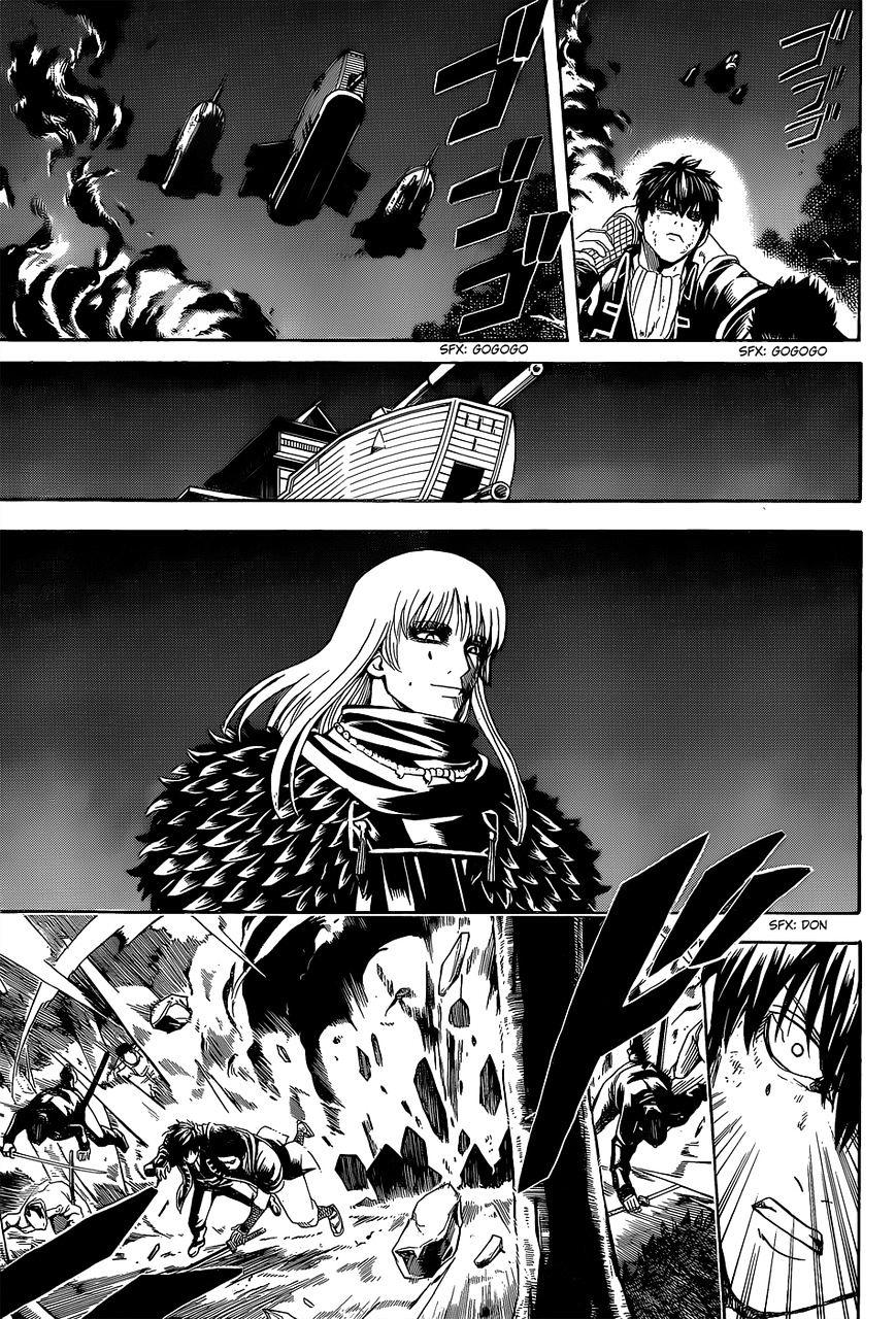 Gintama Chapter 548  Online Free Manga Read Image 16