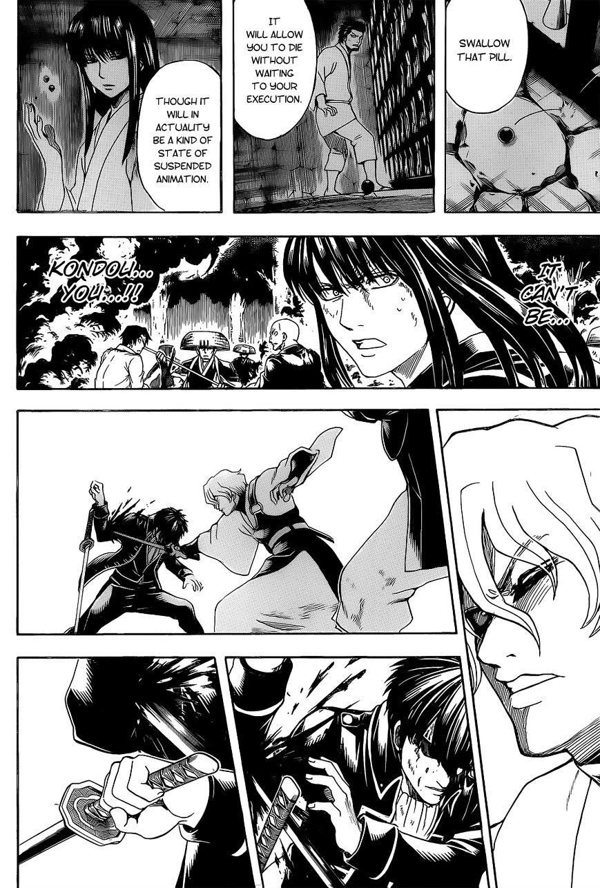 Gintama Chapter 548  Online Free Manga Read Image 4