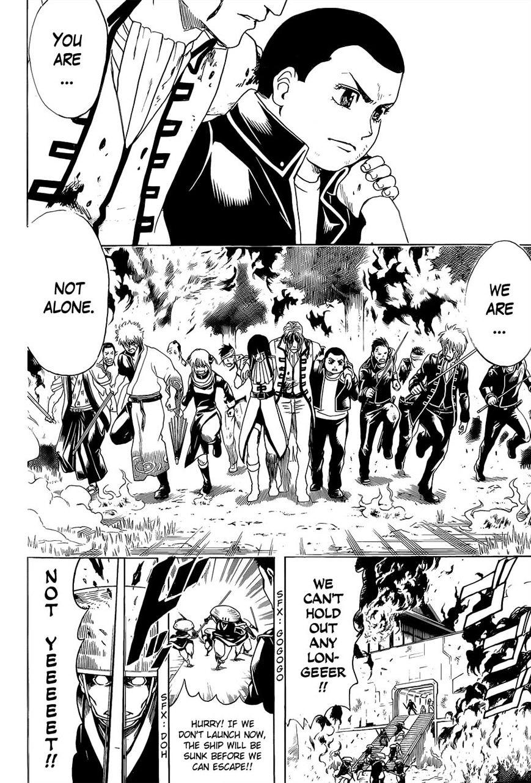 Gintama Chapter 549  Online Free Manga Read Image 10