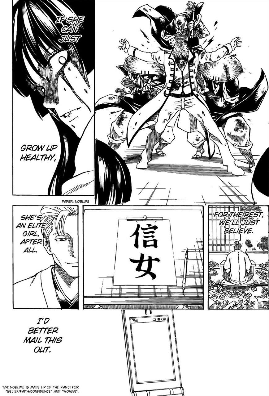 Gintama Chapter 549  Online Free Manga Read Image 16