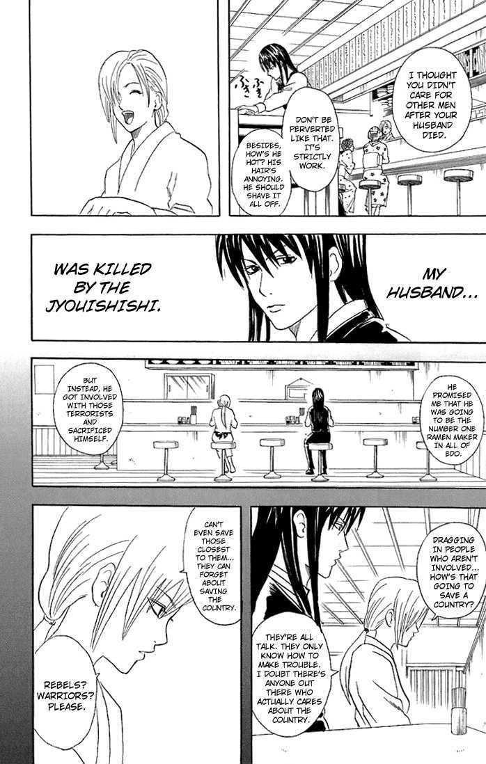 Gintama Chapter 55  Online Free Manga Read Image 13