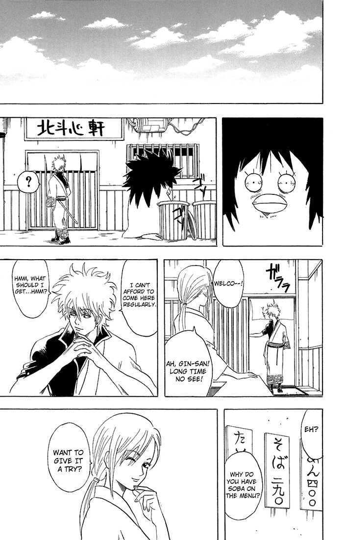 Gintama Chapter 55  Online Free Manga Read Image 20