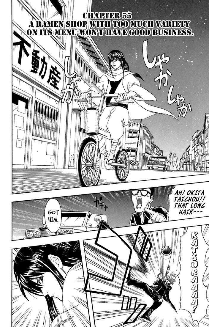 Gintama Chapter 55  Online Free Manga Read Image 3