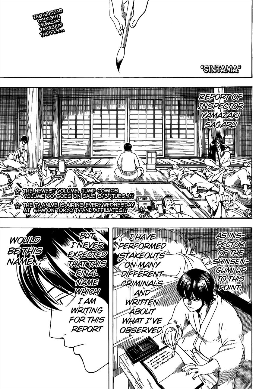 Gintama Chapter 550  Online Free Manga Read Image 1