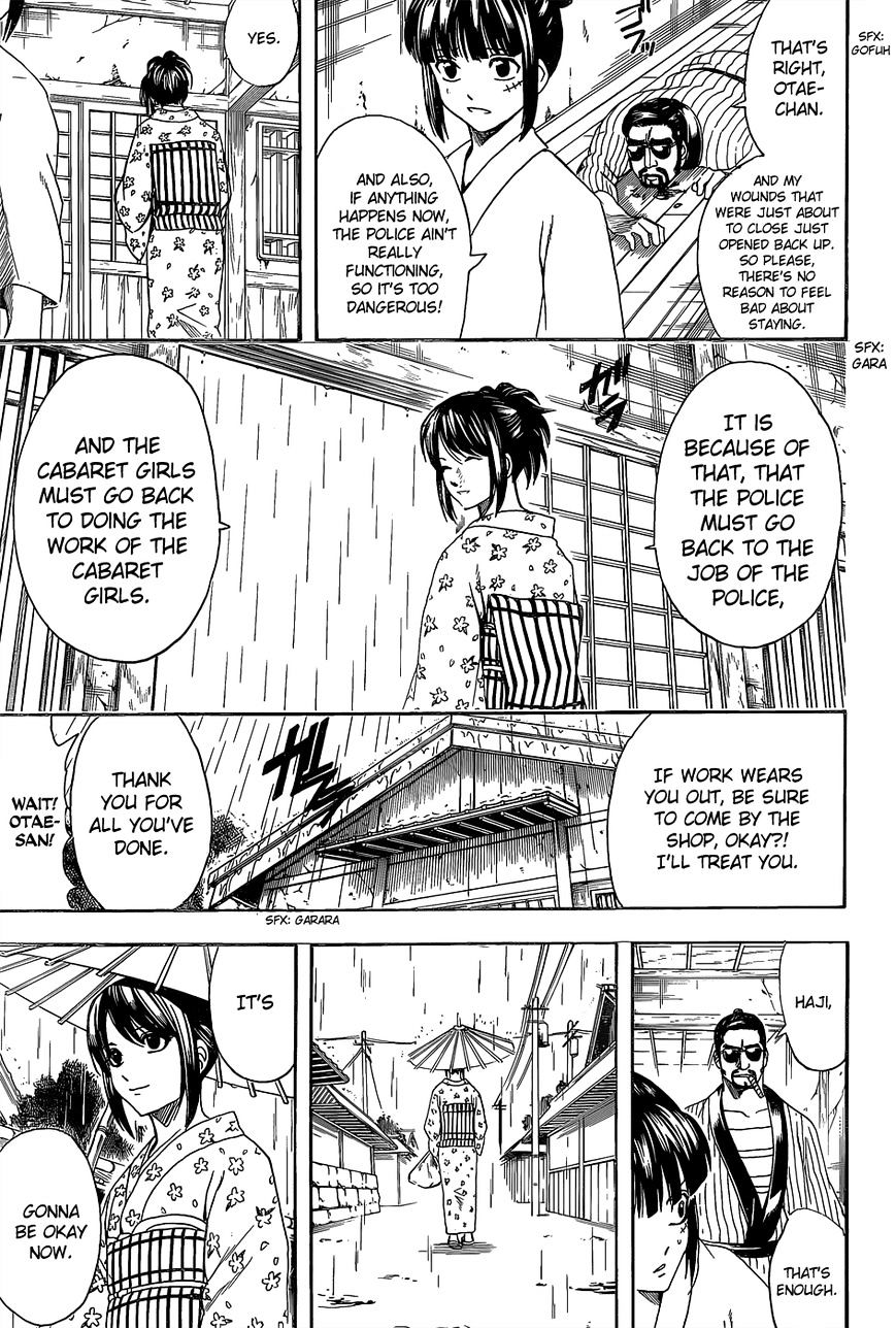 Gintama Chapter 550  Online Free Manga Read Image 17