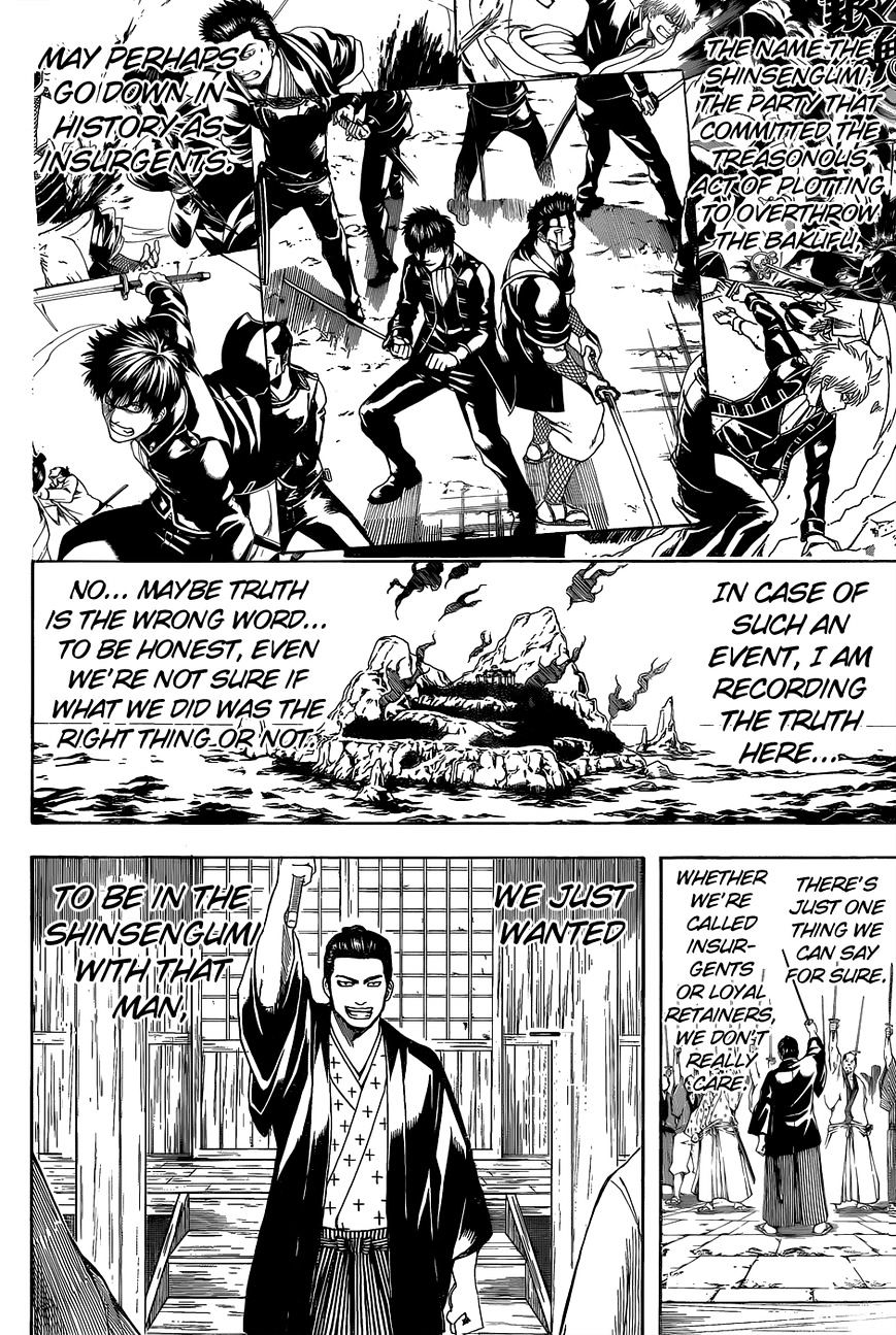 Gintama Chapter 550  Online Free Manga Read Image 2
