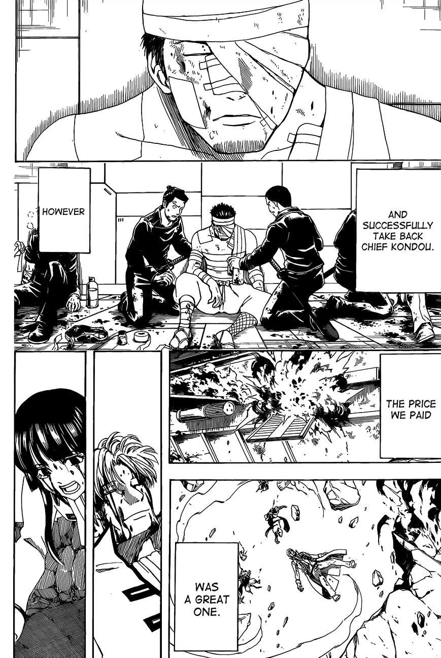 Gintama Chapter 550  Online Free Manga Read Image 6