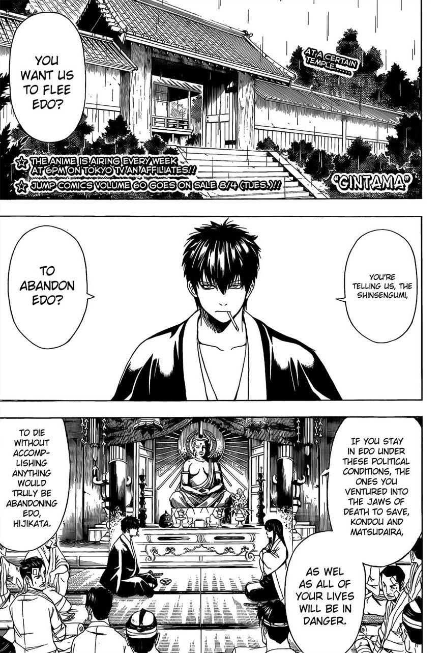 Gintama Chapter 551  Online Free Manga Read Image 1