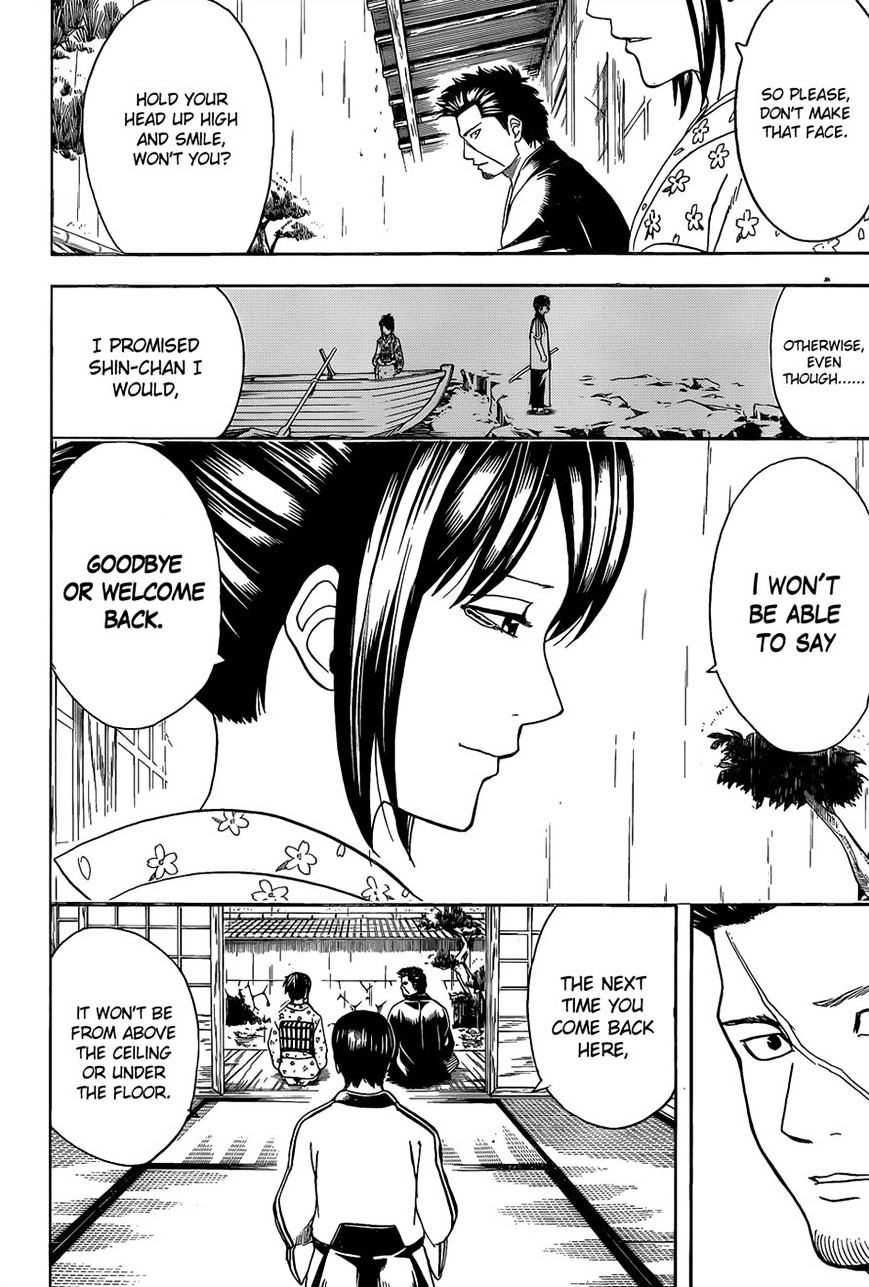 Gintama Chapter 551  Online Free Manga Read Image 10