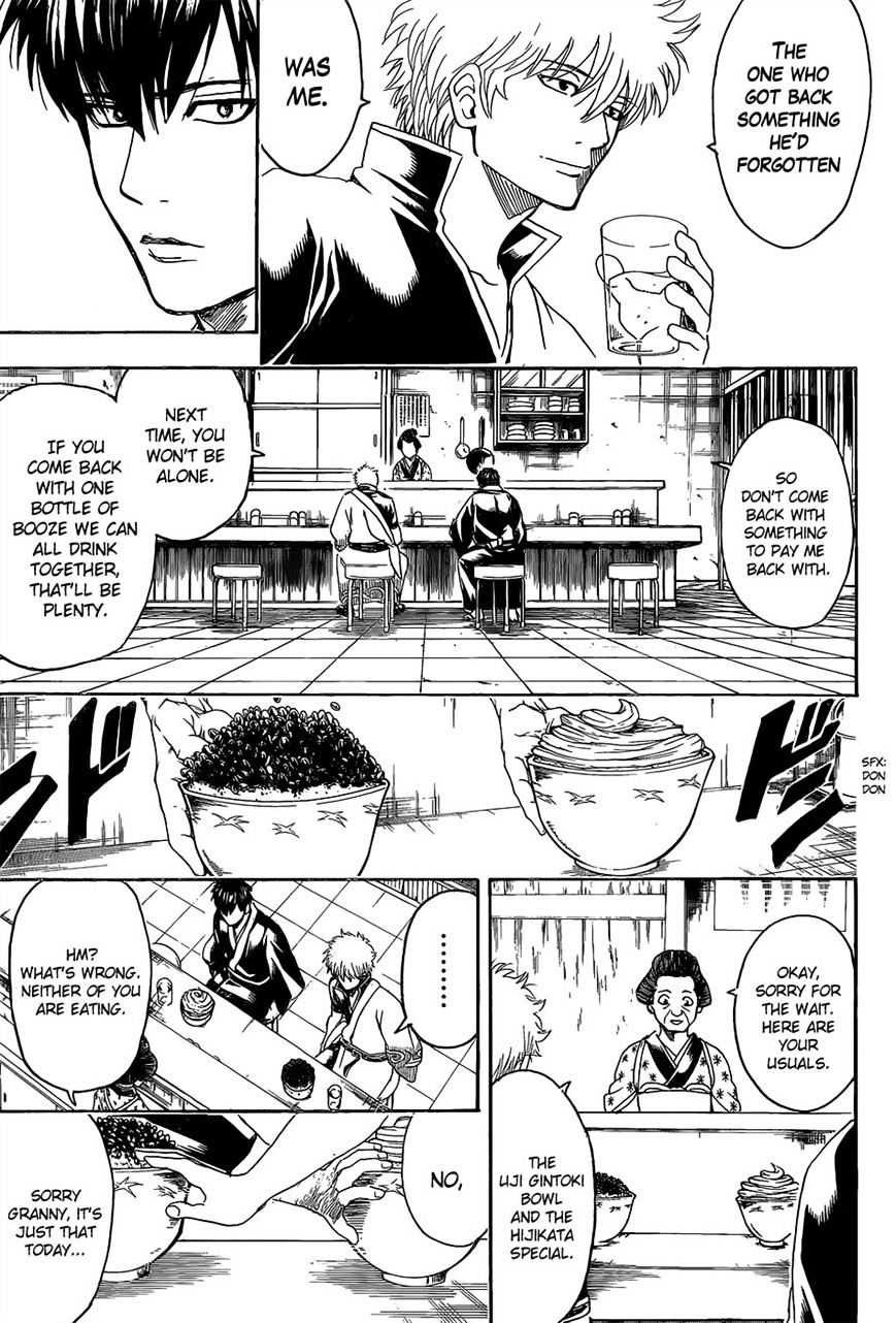 Gintama Chapter 551  Online Free Manga Read Image 13