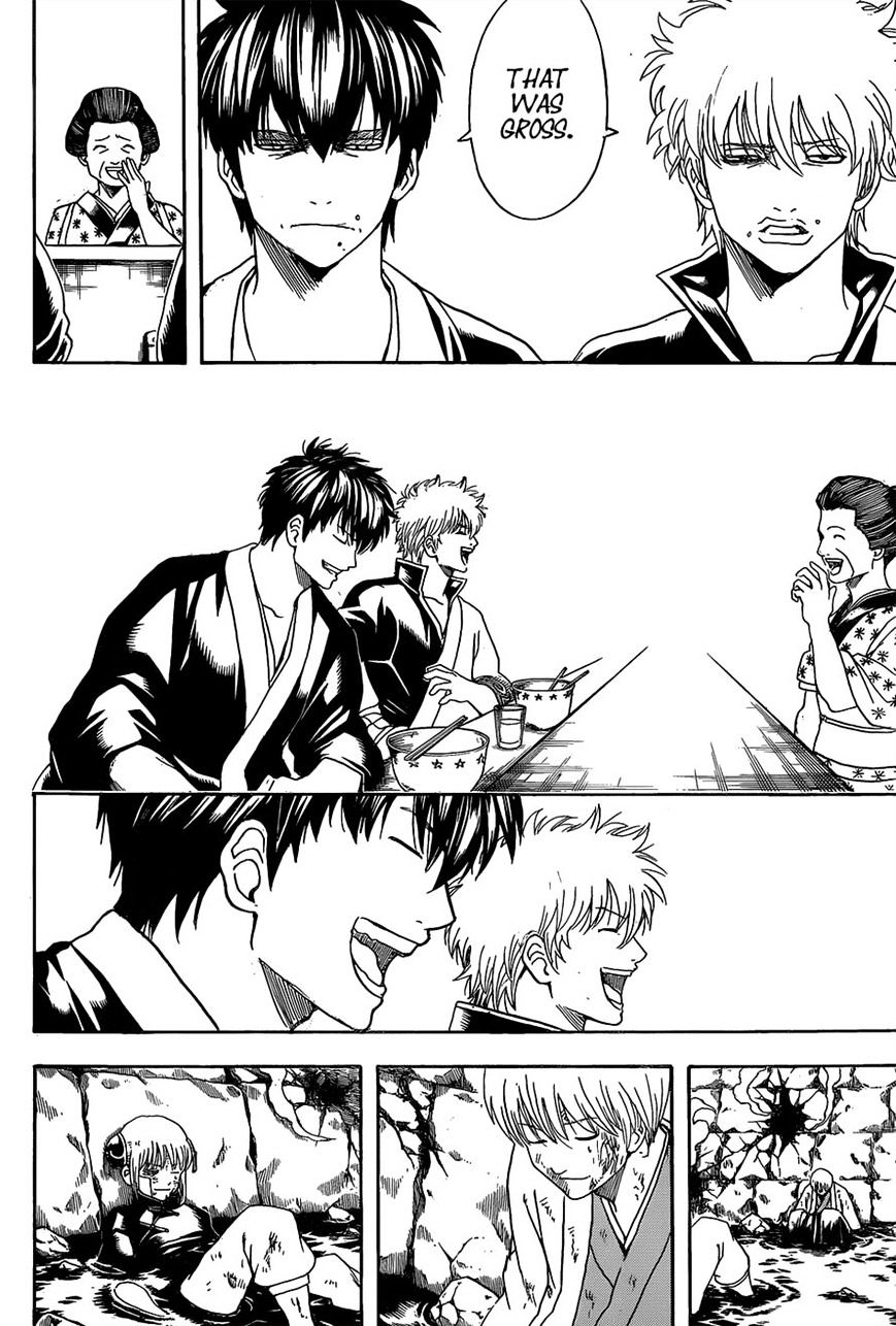Gintama Chapter 551  Online Free Manga Read Image 16