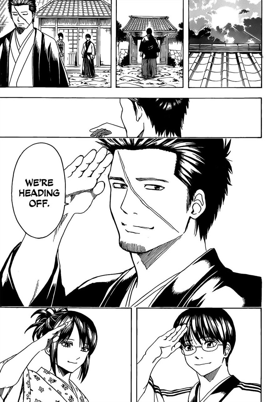 Gintama Chapter 551  Online Free Manga Read Image 17