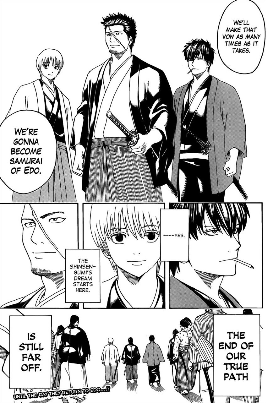 Gintama Chapter 551  Online Free Manga Read Image 19