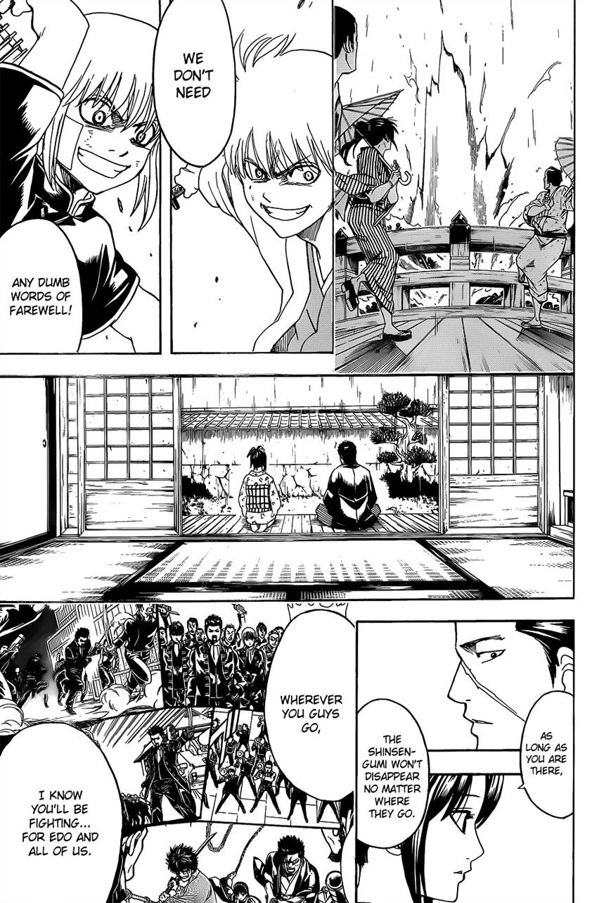 Gintama Chapter 551  Online Free Manga Read Image 9
