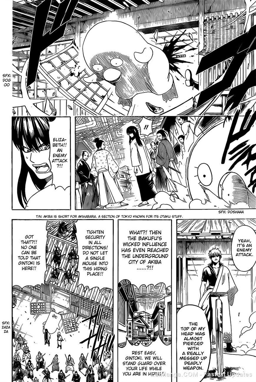 Gintama Chapter 552  Online Free Manga Read Image 10