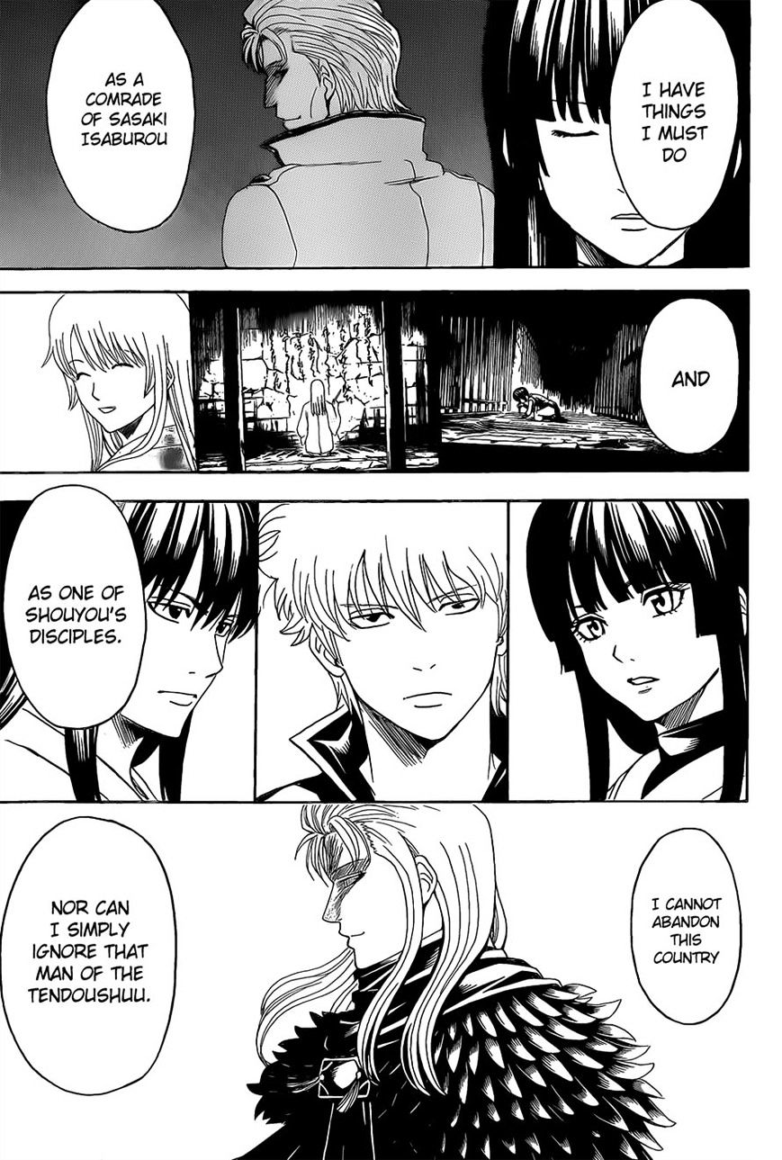 Gintama Chapter 552  Online Free Manga Read Image 17