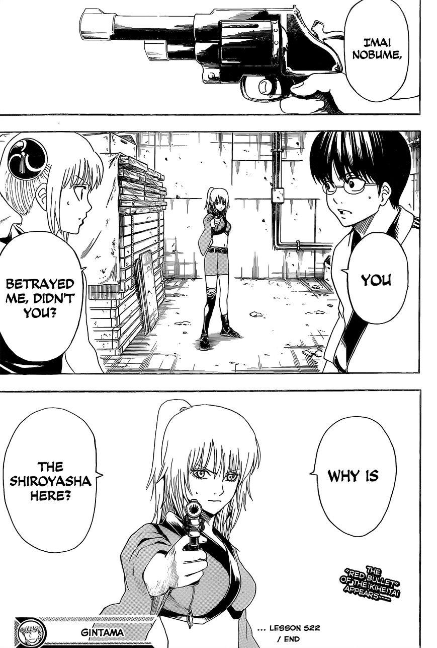 Gintama Chapter 552  Online Free Manga Read Image 19