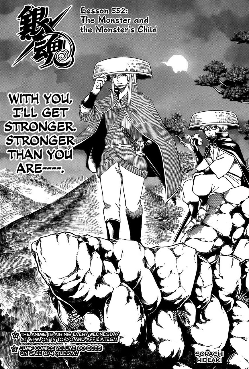 Gintama Chapter 552  Online Free Manga Read Image 3