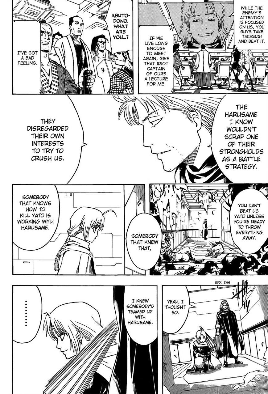 Gintama Chapter 553  Online Free Manga Read Image 10