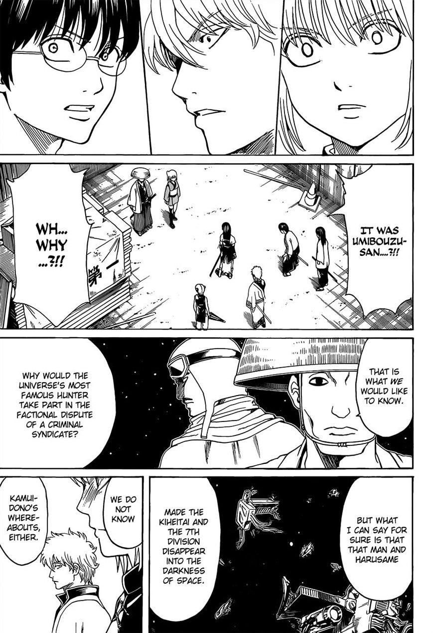 Gintama Chapter 553  Online Free Manga Read Image 13