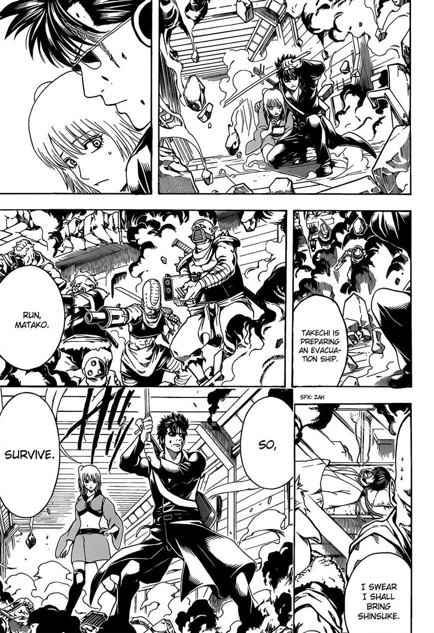 Gintama Chapter 553  Online Free Manga Read Image 15