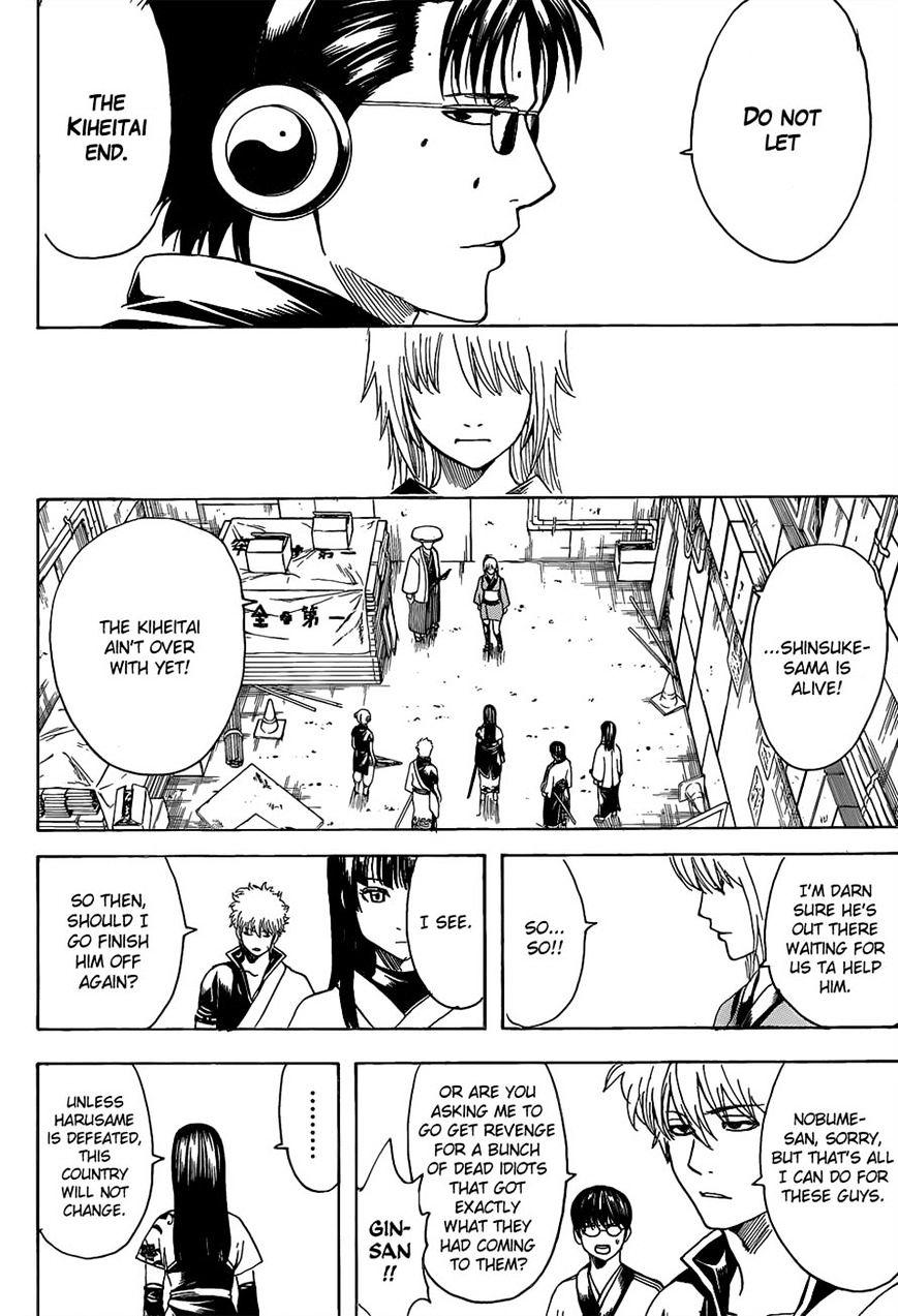 Gintama Chapter 553  Online Free Manga Read Image 16