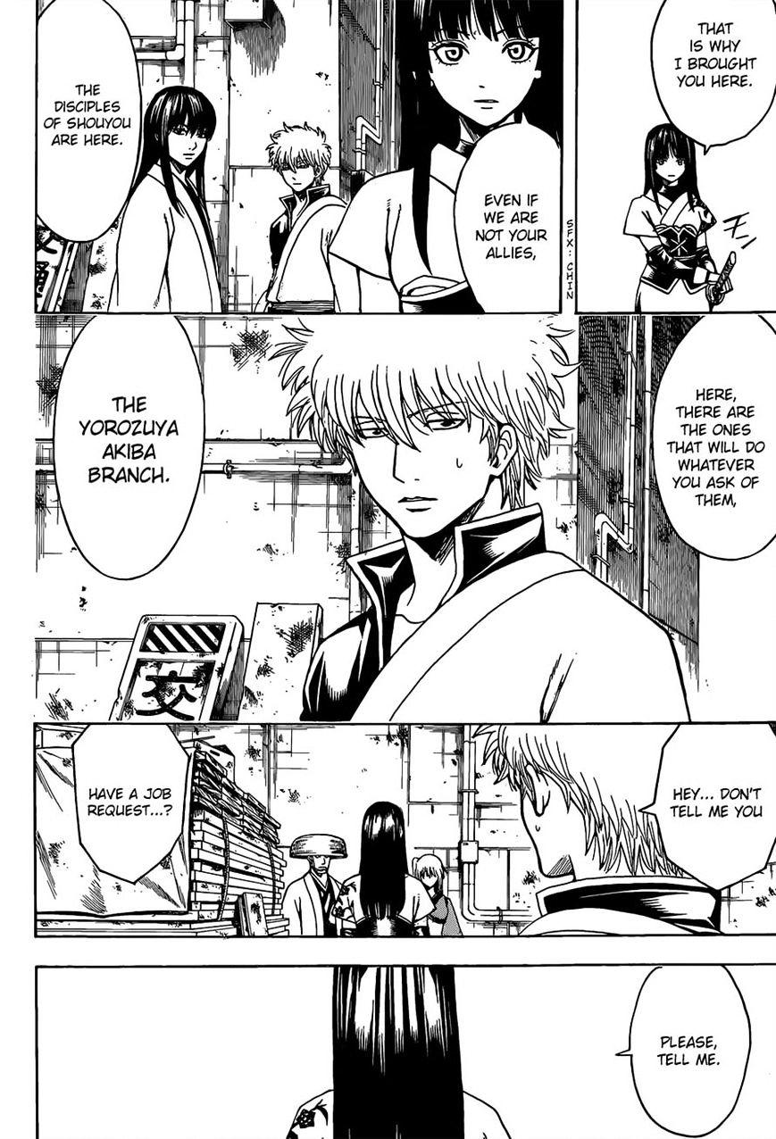 Gintama Chapter 553  Online Free Manga Read Image 4