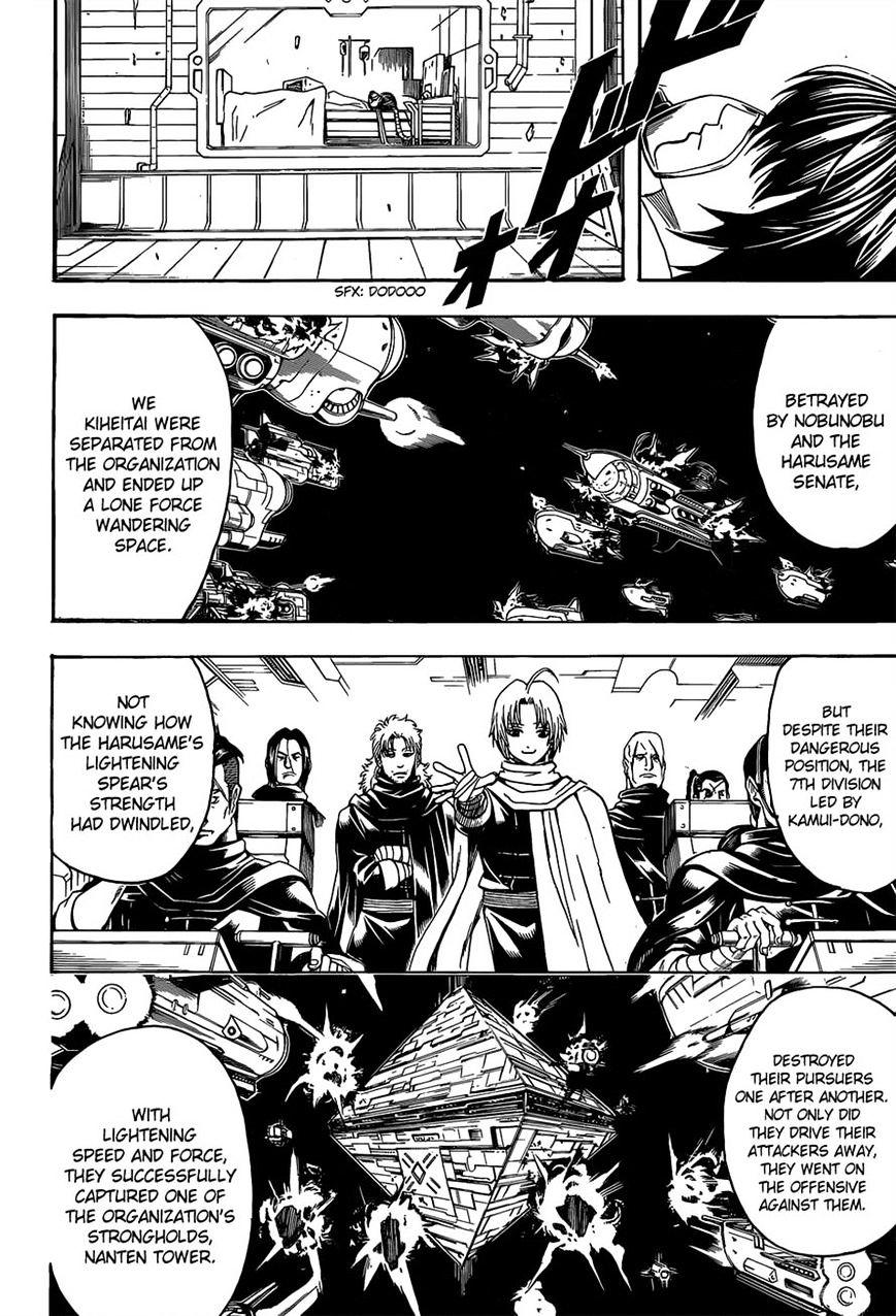 Gintama Chapter 553  Online Free Manga Read Image 6