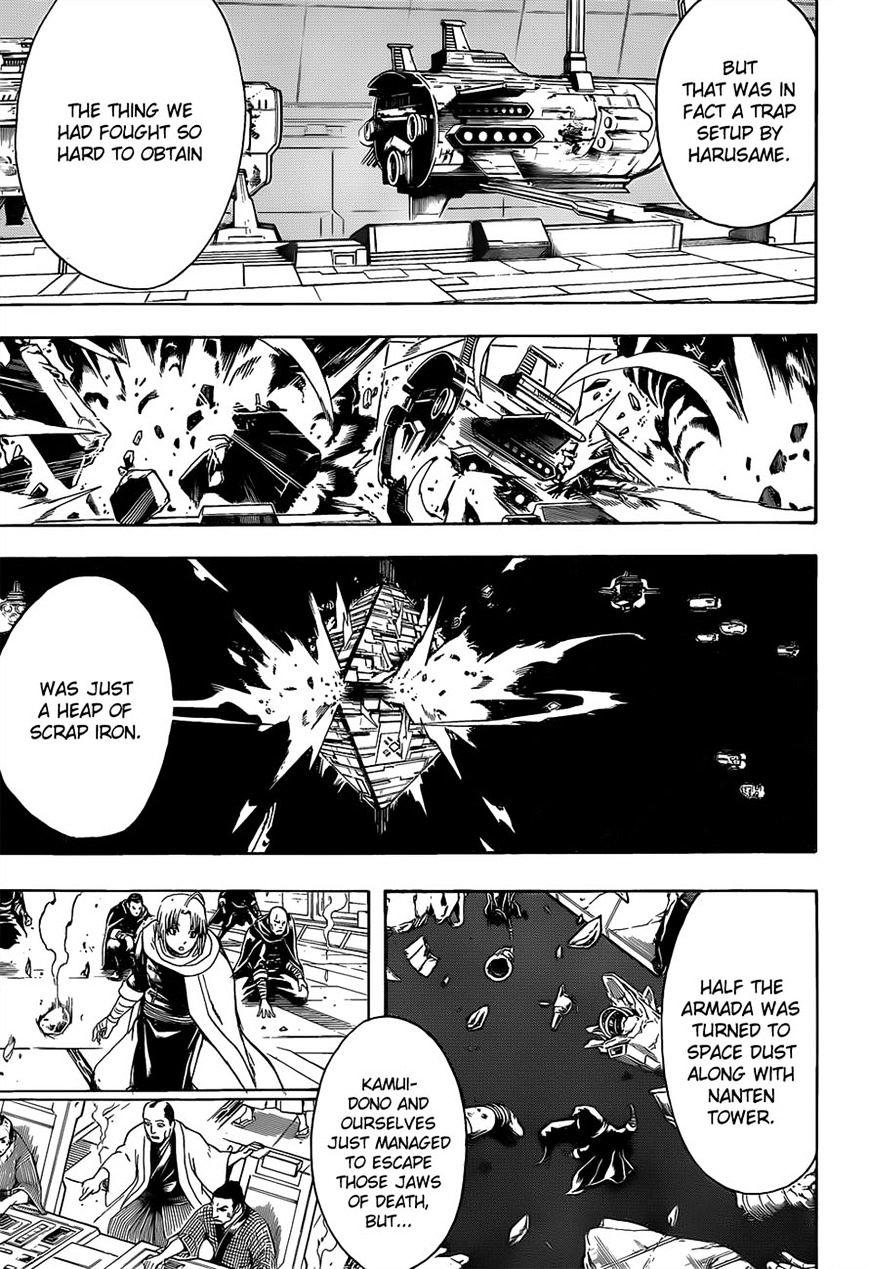 Gintama Chapter 553  Online Free Manga Read Image 7