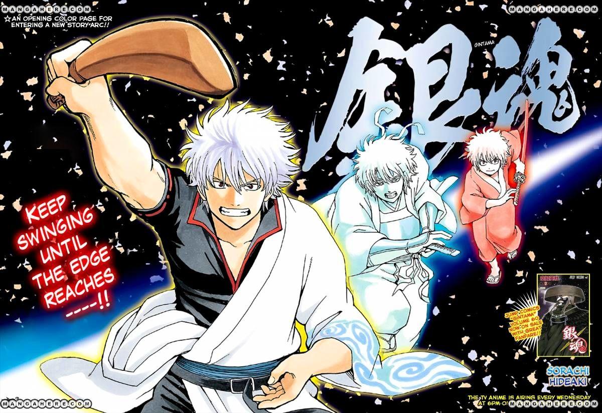 Gintama Chapter 554  Online Free Manga Read Image 1