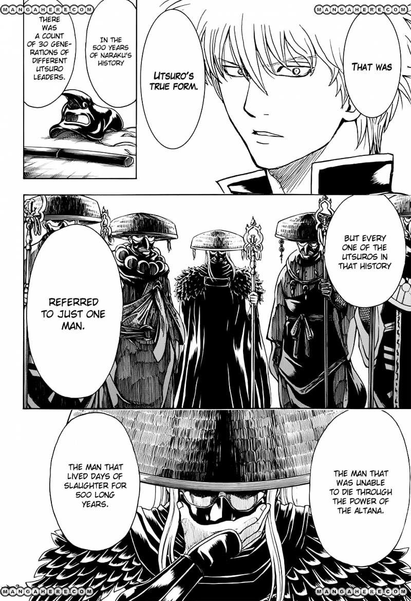 Gintama Chapter 554  Online Free Manga Read Image 13