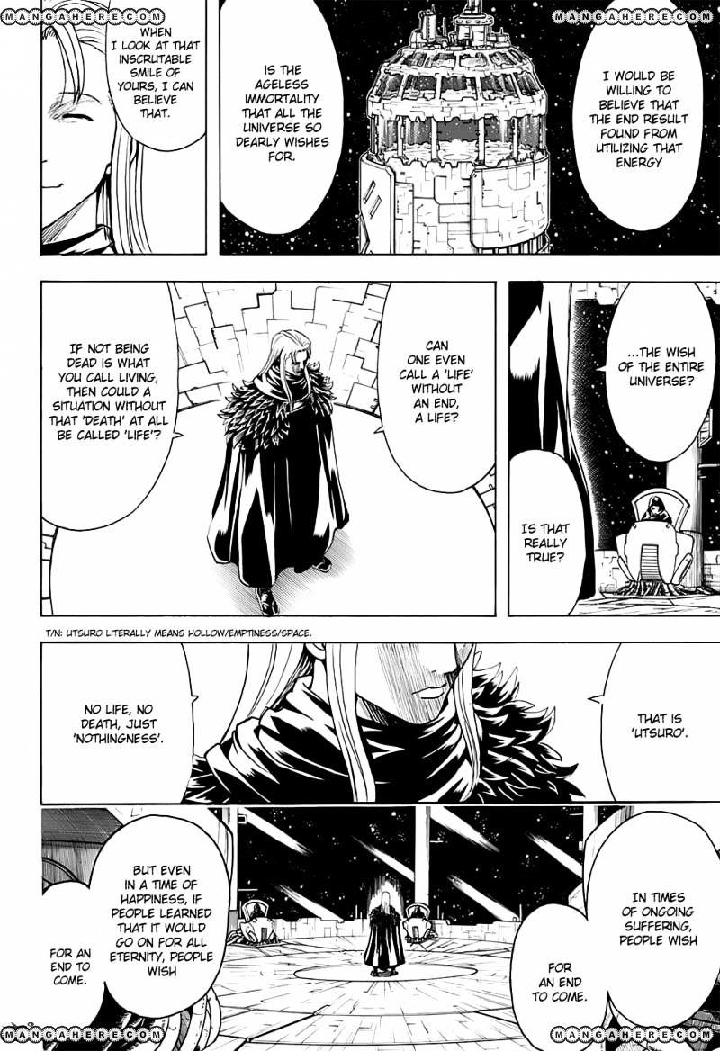 Gintama Chapter 554  Online Free Manga Read Image 15