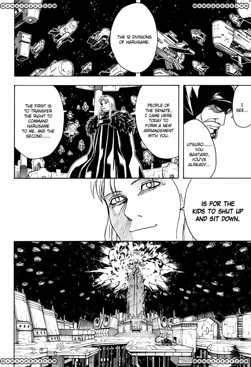 Gintama Chapter 554  Online Free Manga Read Image 17