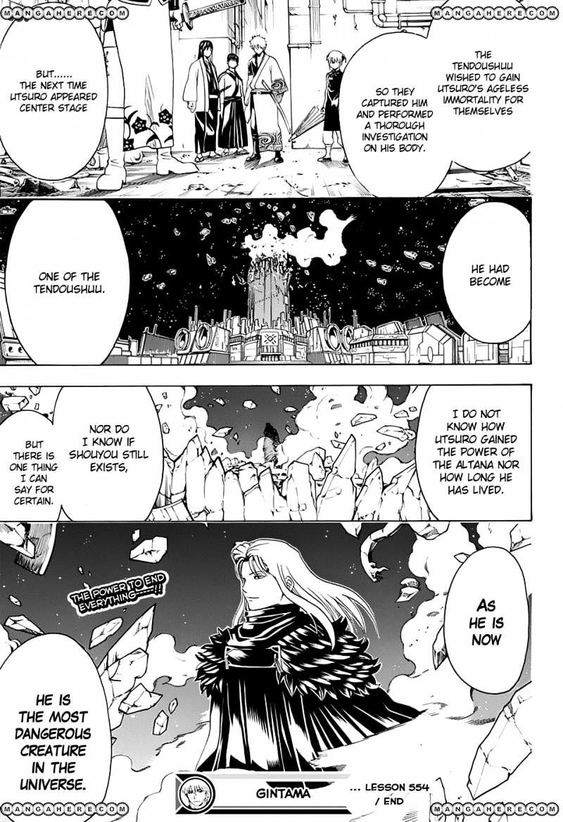 Gintama Chapter 554  Online Free Manga Read Image 18