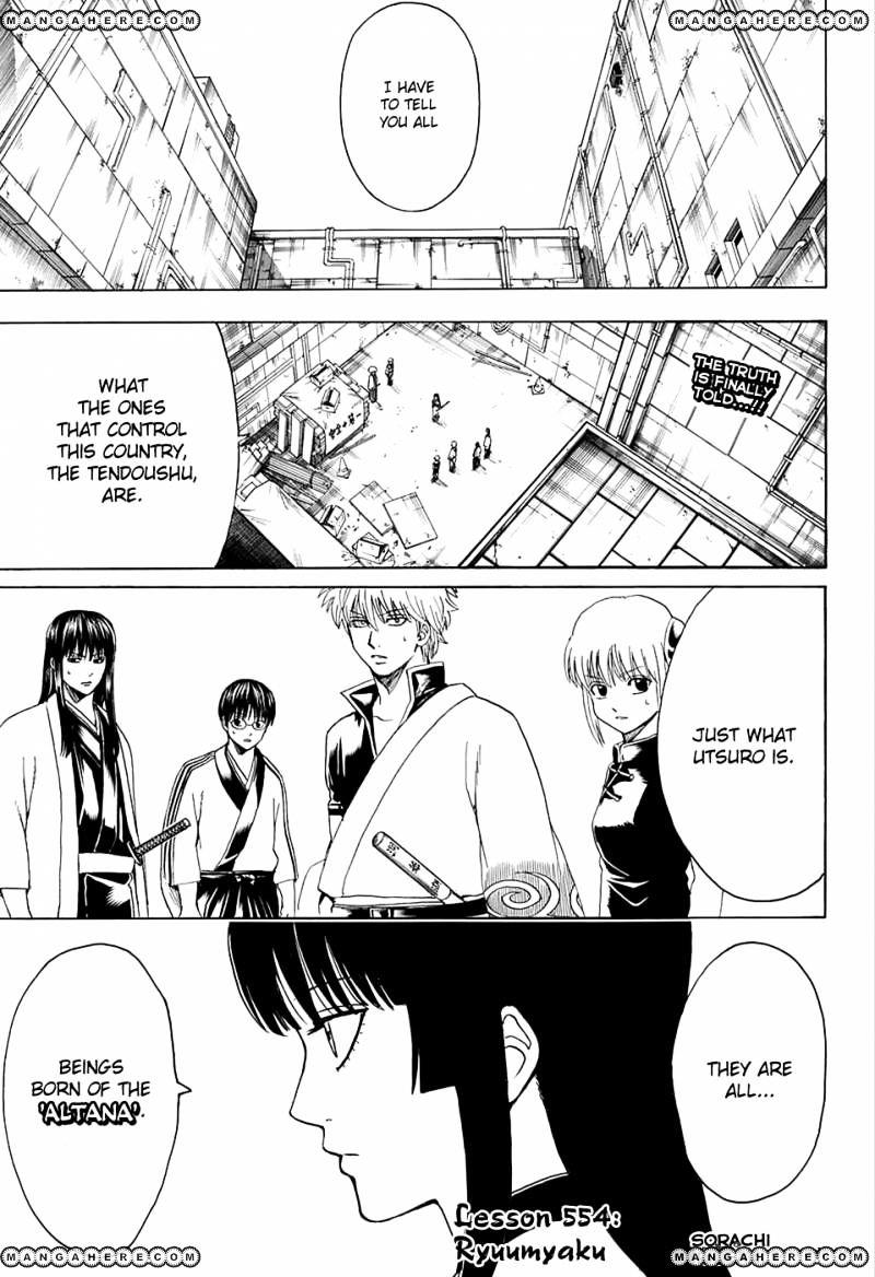 Gintama Chapter 554  Online Free Manga Read Image 2
