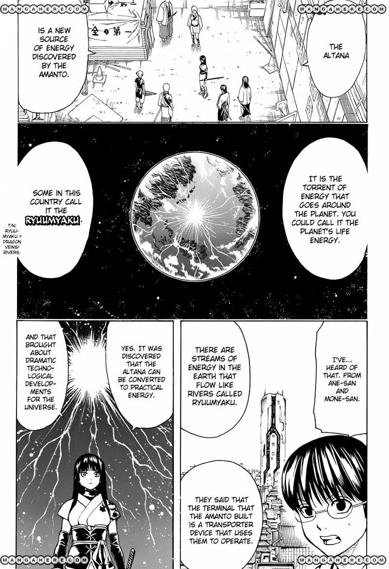 Gintama Chapter 554  Online Free Manga Read Image 6