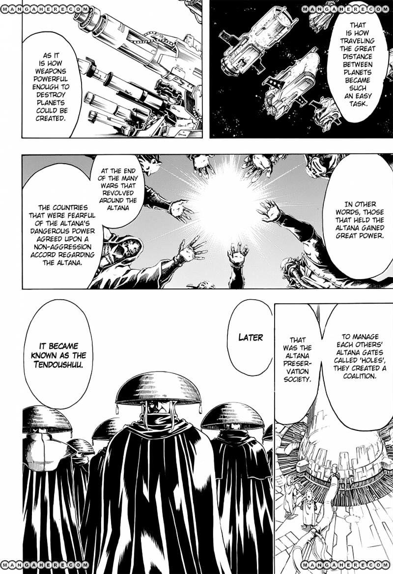 Gintama Chapter 554  Online Free Manga Read Image 7