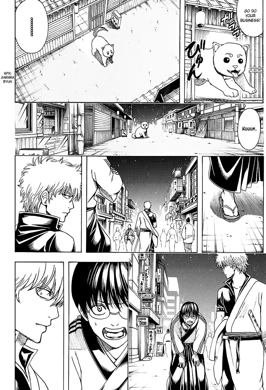 Gintama Chapter 555  Online Free Manga Read Image 10