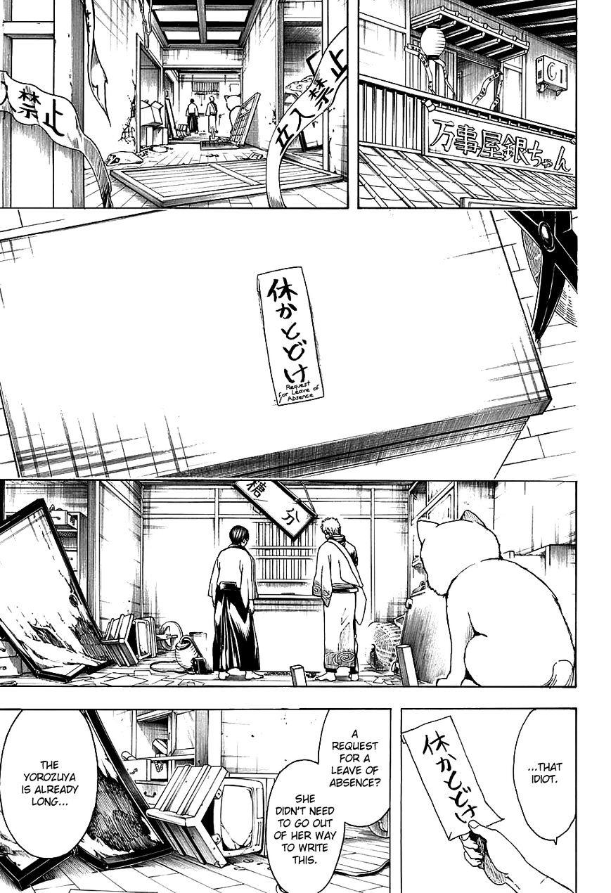 Gintama Chapter 555  Online Free Manga Read Image 15