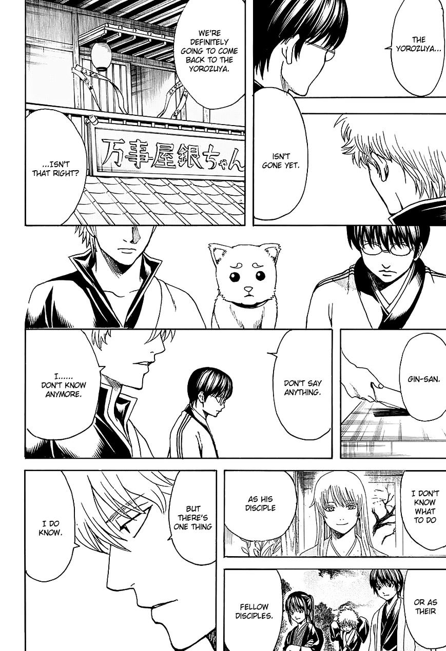 Gintama Chapter 555  Online Free Manga Read Image 16