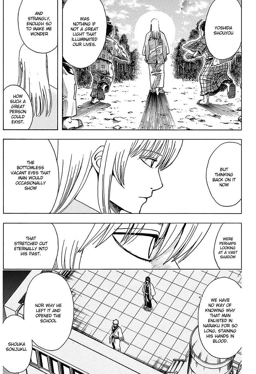 Gintama Chapter 555  Online Free Manga Read Image 3