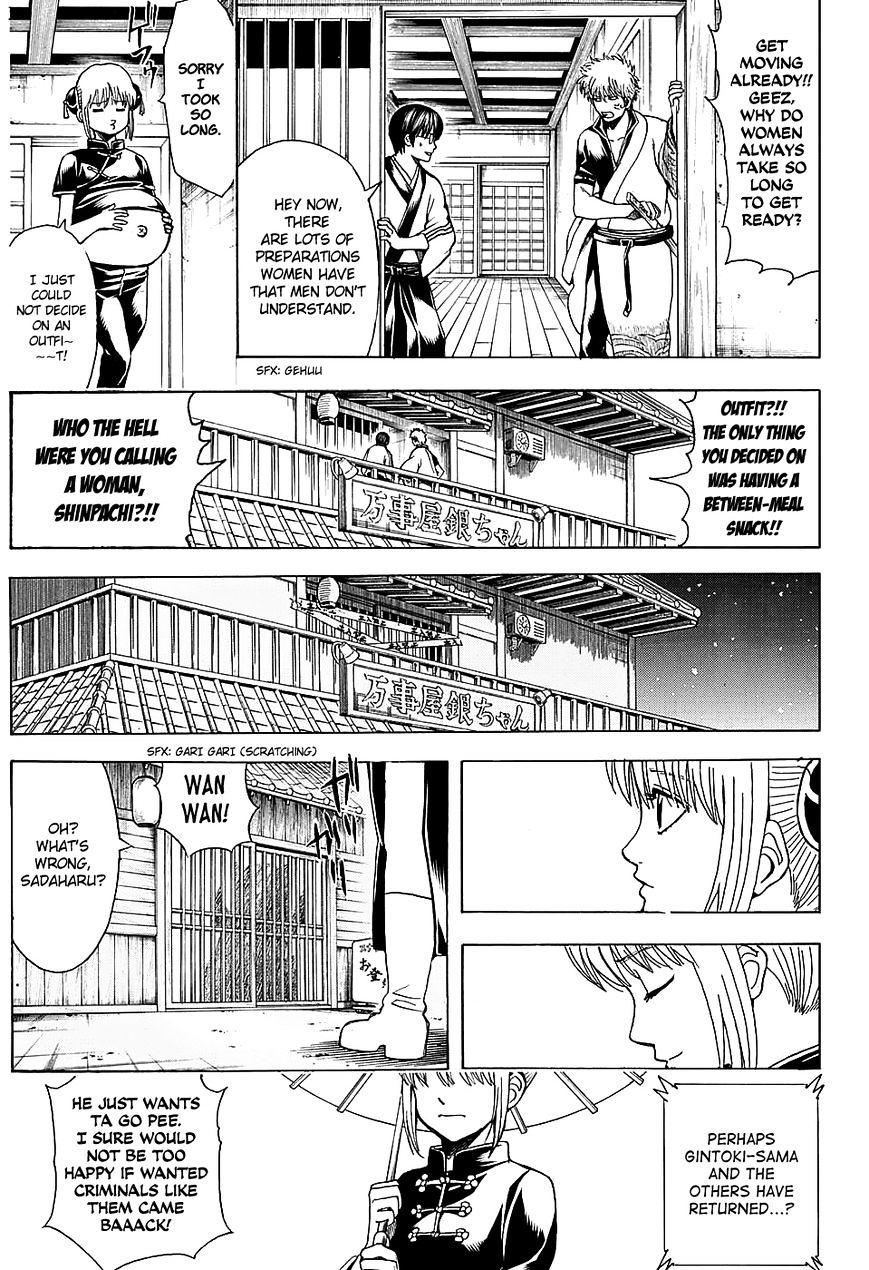 Gintama Chapter 555  Online Free Manga Read Image 9