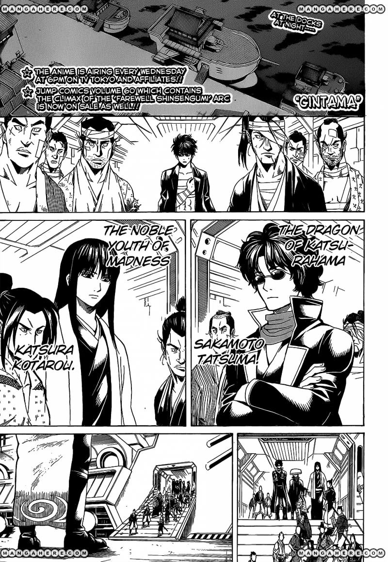 Gintama Chapter 557  Online Free Manga Read Image 1