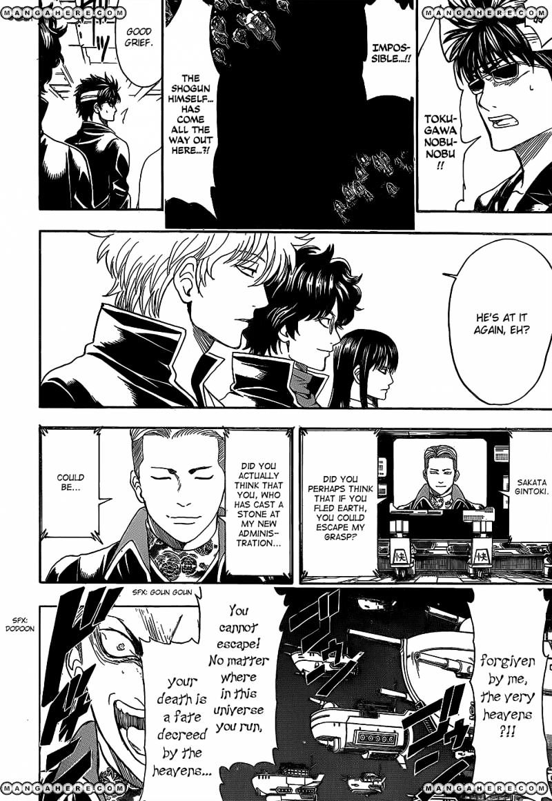 Gintama Chapter 557  Online Free Manga Read Image 14