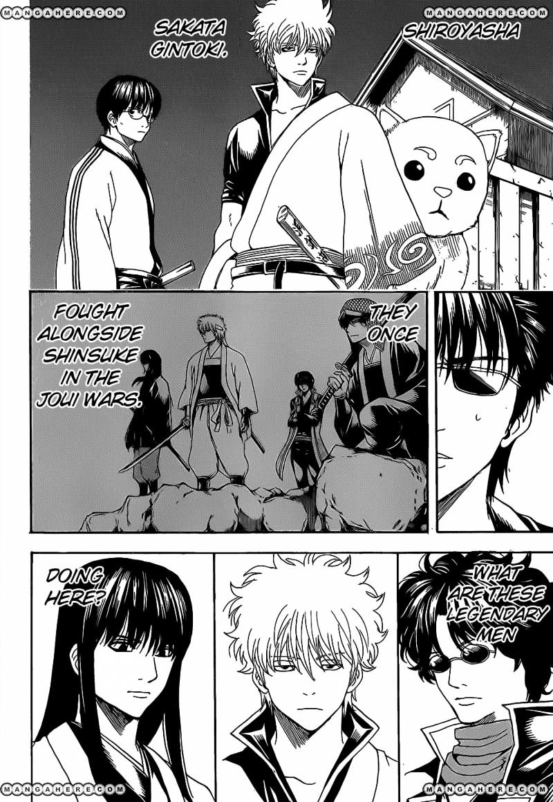 Gintama Chapter 557  Online Free Manga Read Image 2