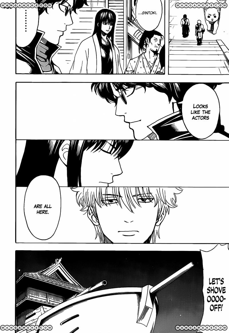 Gintama Chapter 557  Online Free Manga Read Image 6