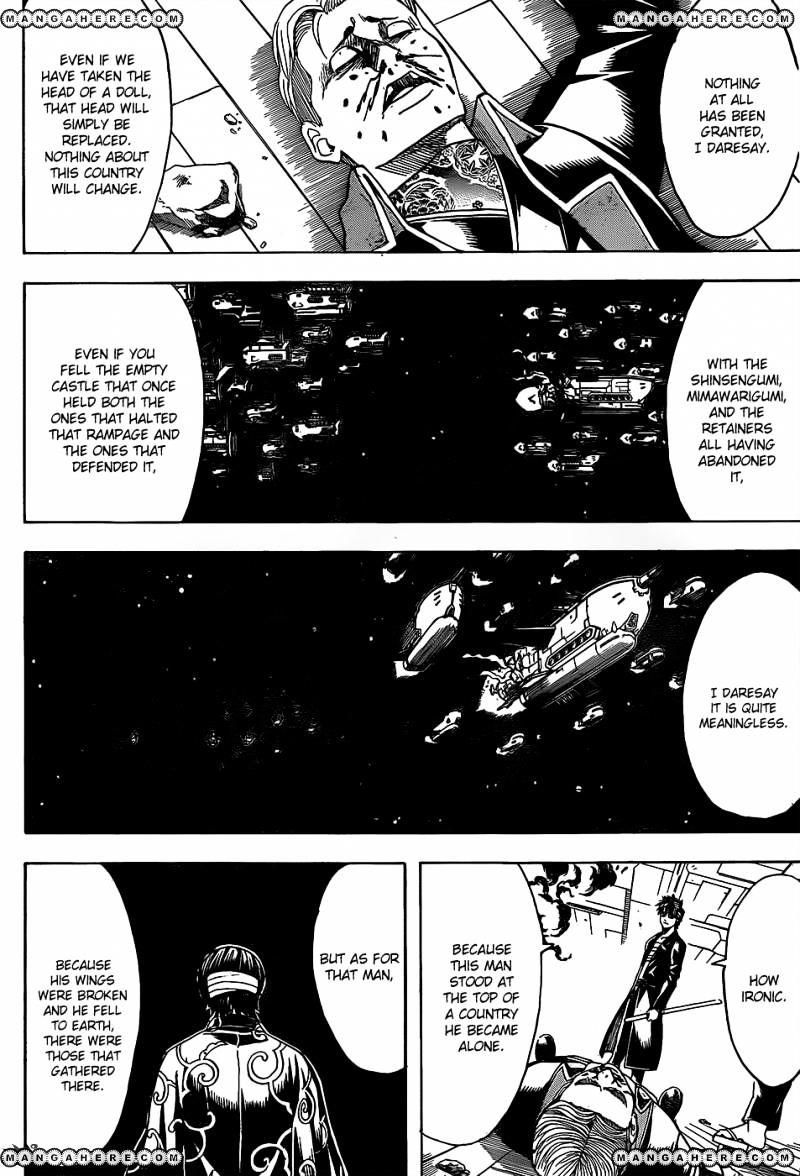 Gintama Chapter 558  Online Free Manga Read Image 12