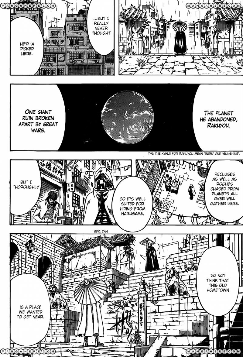 Gintama Chapter 558  Online Free Manga Read Image 16