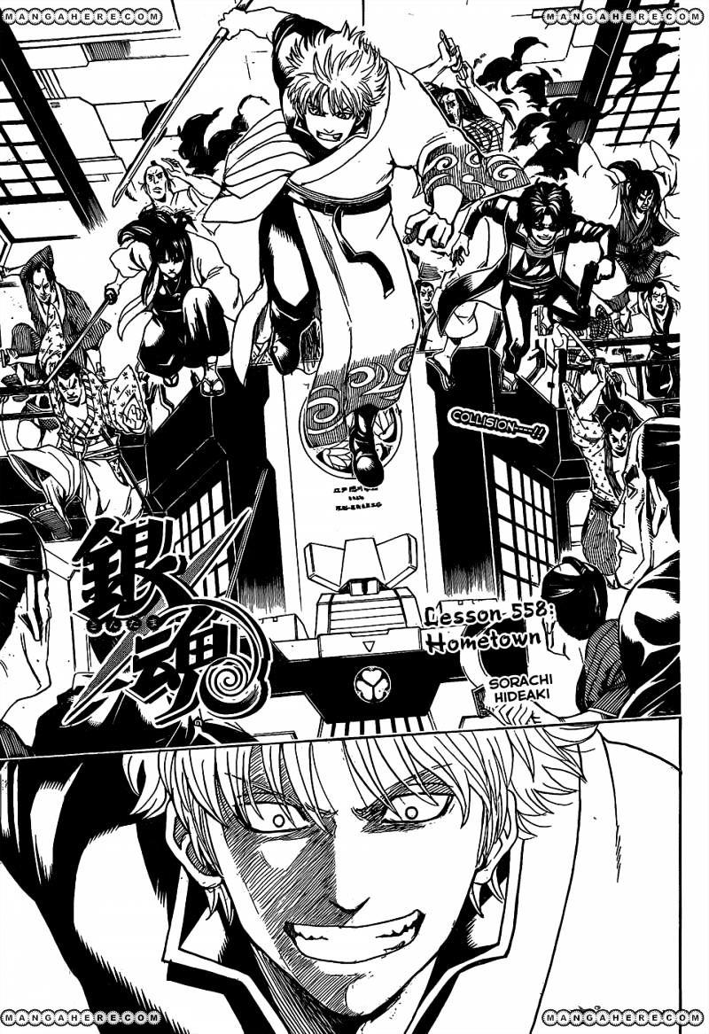 Gintama Chapter 558  Online Free Manga Read Image 3