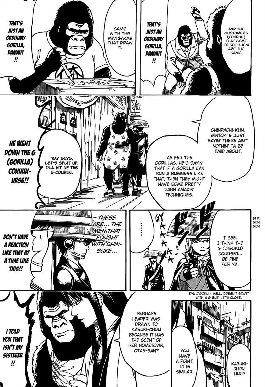 Gintama Chapter 559  Online Free Manga Read Image 11